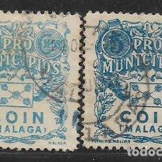 Sellos: COIN-MALAGA- 5 CTS.-PAREJA VARIEDAD DE COLOR,- PRO MUNICIPIOS,- VER FOTO. Lote 255938000