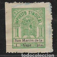 Sellos: SAN MARTIN DE LA VEGA, 1 PTA,--IMPUESTO SINDICAL.-- VER FOTO. Lote 255938815