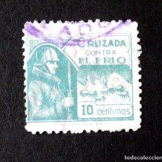 Sellos: CRUZADA CONTRA EL FRIO, 5, USADO.. Lote 257278430