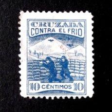 Sellos: CRUZADA CONTRA EL FRIO, 12, USADO.. Lote 257278685