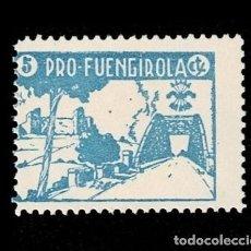 Sellos: 0120 GUERRA -CIVIL FUENGIROLA FESOFI TIPO Nº 3 PRUEBA EN PAPEL DELMEINA EN COLOR AZUL CELESTE NO CAT. Lote 257601015