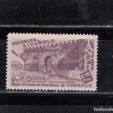 Sellos: TANGER. HOGAR ESCUEA DE HUÉRFANOS DE CORREOS. 10 CTS.. Lote 257634875