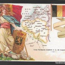 Sellos: JEREZ- CADIZ-POSTAL.- GRAN FARMACIA CENTRAL DE A.DE LUQUE, VER FOTOS. Lote 257764370