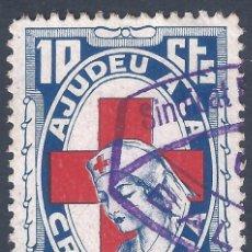 Francobolli: AJUDEU A LA CREU ROJA 1937. 10 CTS.. Lote 257987290