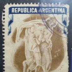 Sellos: GUERRA CIVIL. ARGENTINA AYUDA A ESPAÑA 1C. DOMENECH 2037 R NG. Lote 258776730