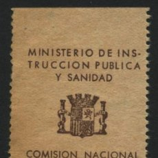 Francobolli: GUERRA CIVIL, VIÑETA, COMISION NACIONAL PRO FIESTA DEL NIÑO, VALOR: 1 PESETA, 1938. Lote 259005700