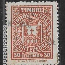 Sellos: PONTEVEDRA, 30 CTS,- TIMBRE PROVINCIAL- CORONA MURAL REPUBLICANA.- VER FOTO. Lote 259025320