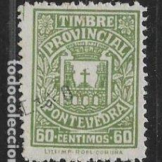 Sellos: PONTEVEDRA, 60 CTS,- TIMBRE PROVINCIAL- CORONA MURAL REPUBLICANA.- VER FOTO. Lote 259025360