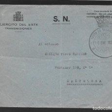 Sellos: BARCELONA,- CARTA -EJERCITO DEL ESTE- FRANQUICIA GRUPO DE TRANSMISIONES,- 16-ENERO-1938, VER FOTO. Lote 259028065
