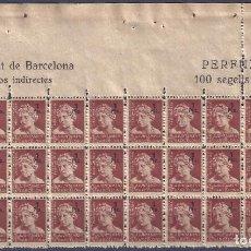 Selos: AYUNTAMENT DE BARCELONA. IMPOSTOS INDIRECTES PERFUMERÍA. BLOQUE DE 30 SELLOS FISCALES. MNH **. Lote 259234830