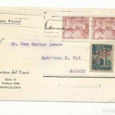 Sellos: TARJETA CIRCULADA Y MECANOESCRITA 1940 DE BARCELONA A MADRID CON SELLO LOCAL. Lote 259869580