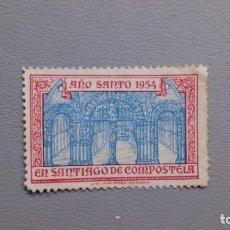 Sellos: ESPAÑA - 1954 - GUERRA CIVIL - VIÑETA AÑO SANTO - EN SANTIGO DE COMPOSTELA - 1954 - MNG - NUEVA. Lote 259894920