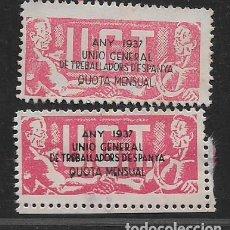 Sellos: VIÑETAS,- U.G.T. PAREJA VARIEDAD DE COLOR.- AÑO 1937. VER FOTO. Lote 260274705