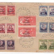 Sellos: 1936 CARTA FRANQUEADA CON SERIE PATRIOTA LOCAL EN PAREJAS DE ANTEQUERA MALAGA. Lote 260277615