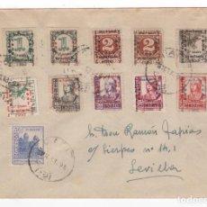 Sellos: 1937 CARTA FRANQUEADA CON SERIE PATRIOTA LOCAL DESDE CADIZ SEVILLA. Lote 260278825