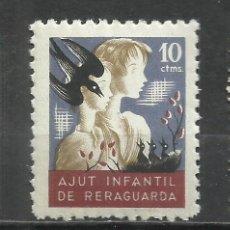 Francobolli: SO100-AJUT A LA INFANCIA DE RERAGUARDA GUERRA CIVIL 10CT.AJUT A LA INFANCIA DE RERAGUARDA GUERR. Lote 260455780