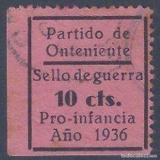 Sellos: PARTIDO DE ONTENIENTE. SELLO DE GUERRA. PRO INFANCIA AÑO 1936 (VARIEDAD..DENTADO). MUY ESCASO. LUJO.. Lote 260514365