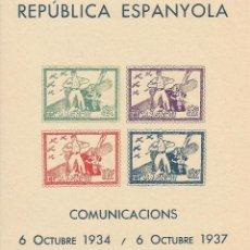 """Sellos: 1937. EL MASNOU (BARCELONA). HB S/D """"REPÚBLICA ESPAÑOLA"""". CAT. GÁLVEZ Nº 267.. Lote 260649835"""