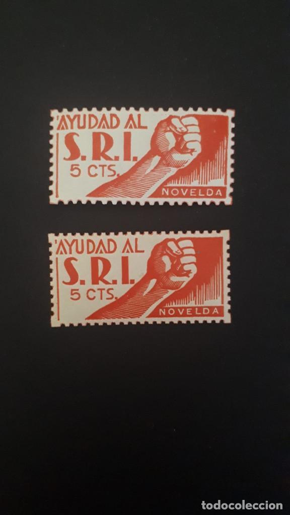 SELLOS GUERRA CIVIL. NOVELDA SRI (Sellos - España - Guerra Civil - Locales - Nuevos)