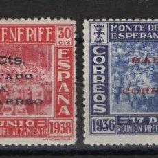 Sellos: TV_003.G14/ MONTE DE LA ESPERANZA, HABILITADO, Nº 56-57 *, VALOR 24,00 €. Lote 260697240