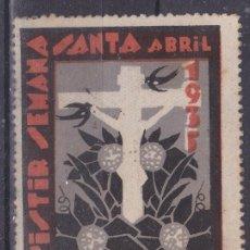 Sellos: FC280- VIÑETA SEMANA SANTA GRANADA 1935 . SIN GOMA. Lote 260709040