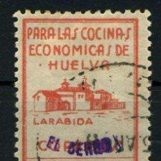 Sellos: ESPAÑA. GUERRA CIVIL. EL CERRO. EDIFIL 1. USADO. Lote 260791095