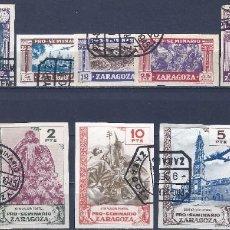 Selos: PRO SEMINARIO DE ZARAGOZA. GÁLVEZ 1944. SIN DENTAR.. Lote 260819160