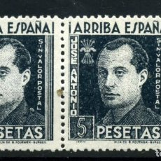 Sellos: ESPAÑA (BENEFICENCIA) Nº 42. AÑO 1938. Lote 260839965