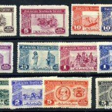 Sellos: ESPAÑA (BENEFICENCIA) Nº 89/100. AÑO 1944. Lote 260840460