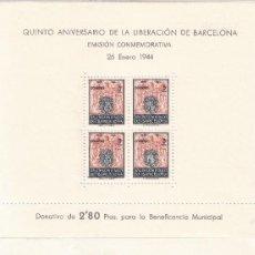 Selos: BARCELONA. EDIFIL 60-61. 26-01-1944. QUINTO ANIVERSARIO LIBERACIÓN DE BARCELONA. MNH **. Lote 260845495