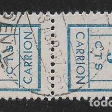 Sellos: CARRION-SEVILLA- PAREJA CAPICUA- VARIEDAD DE COLOR EL PAPEL- VER FOTO. Lote 261163350