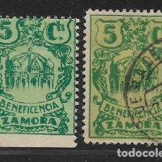 Sellos: ZAMORA, 5 CTS.- VARIEDAD DE COLOR- VER FOTO. Lote 261163455