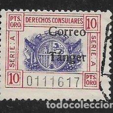 Sellos: TANGER.- DRECHO CONSULAR.- 10 PTAS- CORREO TANGER-- VER FOTO. Lote 261163805