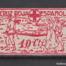 Sellos: 1937. GUERRA CIVIL CRUZ ROJA ESPAÑOLA*. SIN DENTAR. ESCASO. Lote 261212500