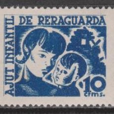 Sellos: 1937 GUERRA CIVIL AJUT INFANTIL DE RERAGUARDA 3 PIEZAS*. VER. Lote 261270540