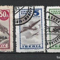 Sellos: IBERIA - LÍNEAS AÉREAS - PRO-MONTEPIO - USADO - 1/29. Lote 261278645