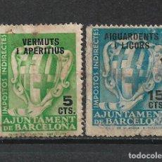Sellos: BARCELONA FISCALES VERMUT Y AGUARDIENTE USADO - 1/29. Lote 261278895