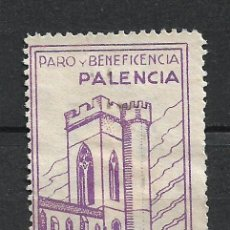 Selos: ESPAÑA GUERRA CIVIL PALENCIA PARO Y BENEFICENCIA USADO - 1/29. Lote 261278965