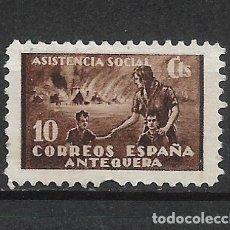 Sellos: GUERRA CIVIL ANTEQUERA (*) - 1/29. Lote 261281635