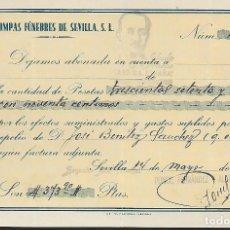 Sellos: SEVILLA,_ POMPAS FUNEBRES DE SEVILLA. S.L. GASTO DE SEPELIO.- VER FOTO. Lote 261322850