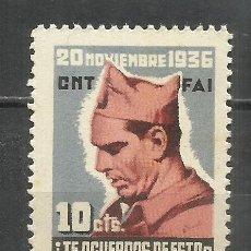 Sellos: Q527F-SELLO ESPAÑA GUERRA CIVIL ANARQUISTA REPUBLICA DURRUTI.1936.CNT Y FAI.¿TE ACUERDAS DE ESTA FEC. Lote 261363225