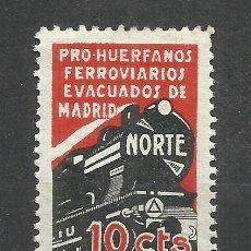 Sellos: Q527J- MNH** GUERRA CIVIL HUERFANOS FERROVIARIOS EVACUADOS DE MADRID 10 CTS FERROCARRIL RAIL WAY TR. Lote 261526770