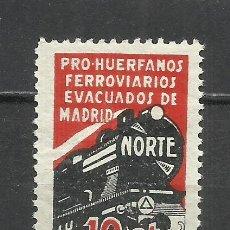 Sellos: Q527K- MNH** GUERRA CIVIL HUERFANOS FERROVIARIOS EVACUADOS DE MADRID 10 CTS FERROCARRIL RAIL WAY TR. Lote 261527005