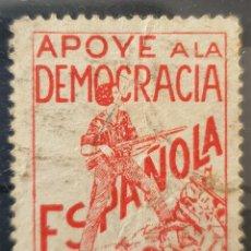 Sellos: GUERRA CIVIL. APOYE A LA DEMOCRACIA. EMITIDA EN COLOMBIA DOMENECH 2055 R NG. Lote 261564670