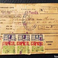 Sellos: GUERRA CIVIL TARJETA PROVINCIAL BENEFICIENCIA PLATO ÚNICO DÍA SIN POSTRE BARCELONA 1940. Lote 261615350