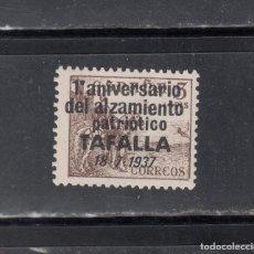 Sellos: SELLO CID CON SOBRCARGA II AÑO TRIUNFAL. Lote 261685630