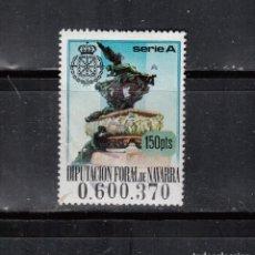 Sellos: DIPUTACION FORAL DE NAVARRA. SERIE A. Lote 261689110