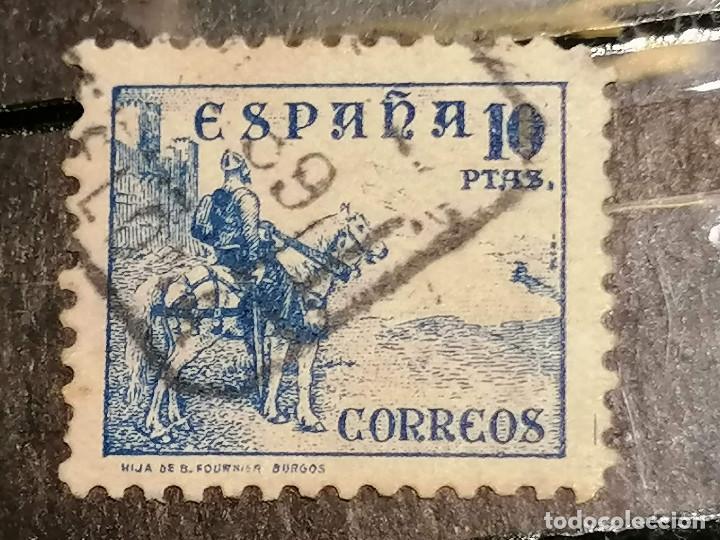 ESPAÑA SELLO CID 10 PESETAS EDIFIL 831 USADO SELLO MUY ESCASO CENTRAJE DE LUJO (Sellos - España - Guerra Civil - De 1.936 a 1.939 - Usados)