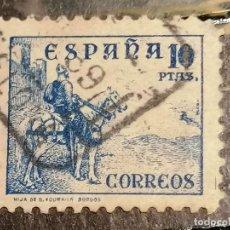 Sellos: ESPAÑA SELLO CID 10 PESETAS EDIFIL 831 USADO SELLO MUY ESCASO CENTRAJE DE LUJO. Lote 261726475