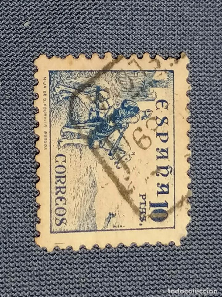 Sellos: España Sello CID 10 pesetas Edifil 831 usado sello muy Escaso Centraje De Lujo - Foto 3 - 261726475
